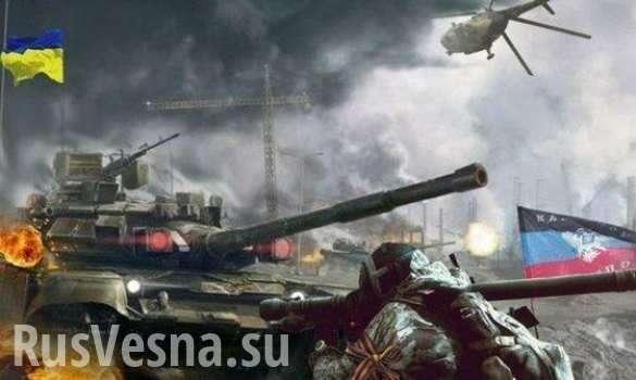 ДНР: атака укрокарателей натолкнулась на жёсткий ответ | Русская весна