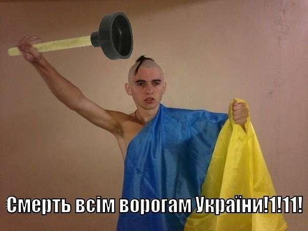 Советник главы МВД Украины: После заявлений Гелетея над нами будет смеяться весь мир