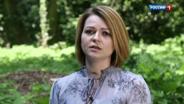 Юлия Скрипаль появилась на видео со свежим шрамом на шее и заготовленным текстом
