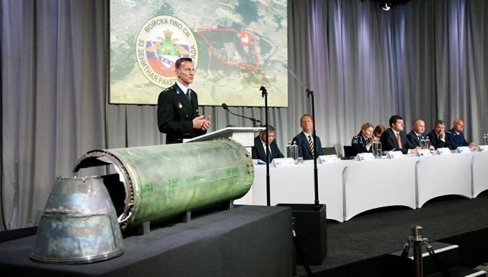 Расследование сбитого Боинга МН17: о чём молчат голландцы?