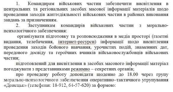 ВСУготовятся кнаступлению: верхи хотят, низы немогут | Русская весна