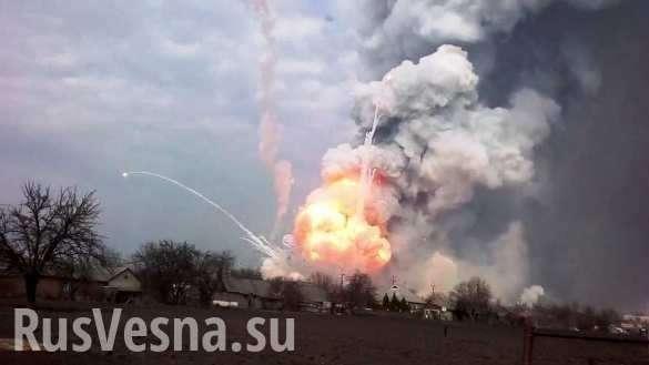 Старая Николаевка: на Донбассе горят и взрываются склады карателей ВСУ | Русская весна
