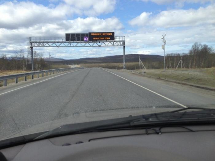 Россия – «дураки и дороги»? Нет! Сейчас остались только дураки-либералы