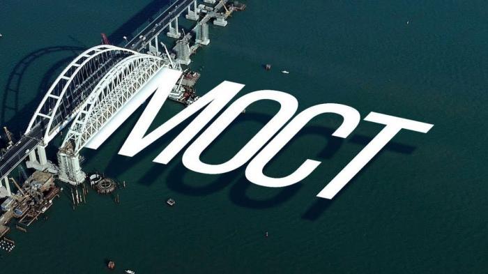 Крымский мост – репортаж о символе победы России