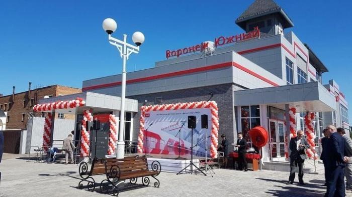 ВВоронеже открыт третий железнодорожный вокзал – «Воронеж-Южный»