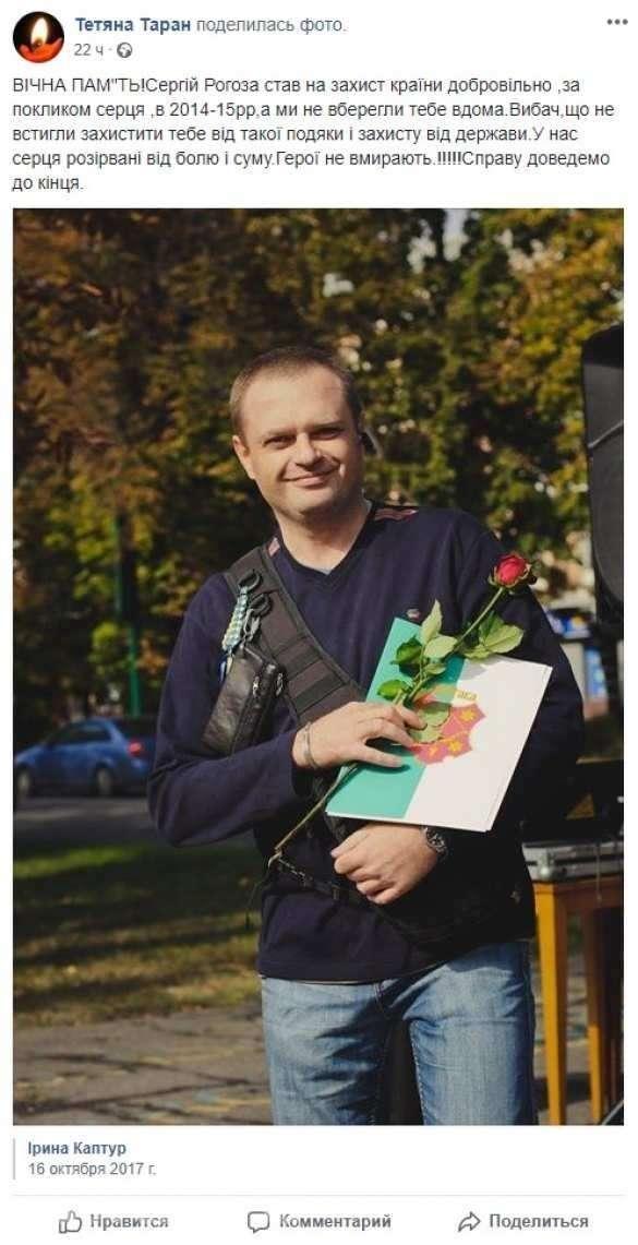 Чёрный день карателей: умер «волонтёр» иэкс-«АТОшник» (ФОТО) | Русская весна