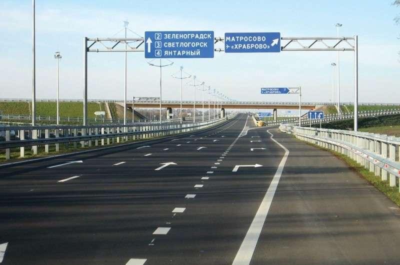 Калининград. Инфраструктура и дороги глазами жителя Германии