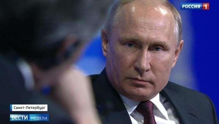 Владимир Путин раскусил журналиста-провокатора на форуме ПМЭФ-2018