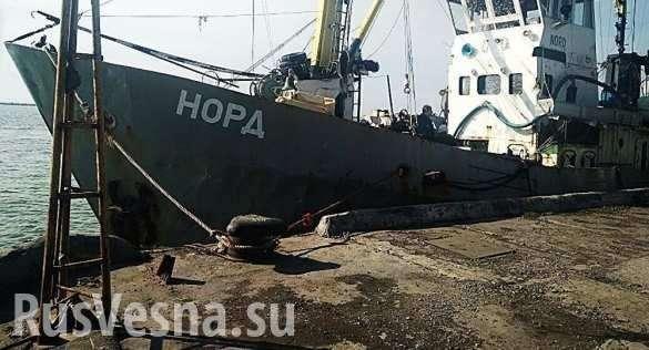 Украинские моряки массово выступают против пиратства киевской хунты в Азовском море | Русская весна