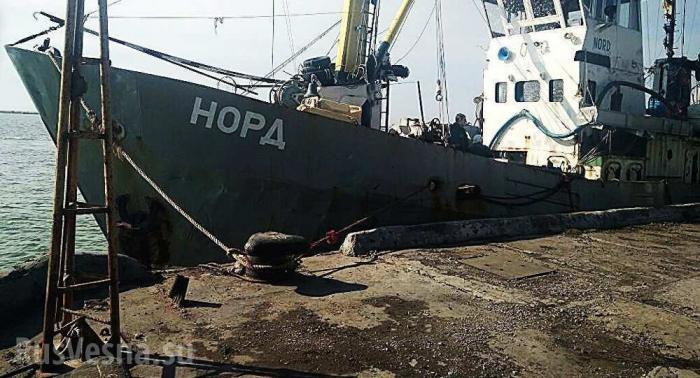 Украинские моряки массово выступают против пиратства киевской хунты в Азовском море
