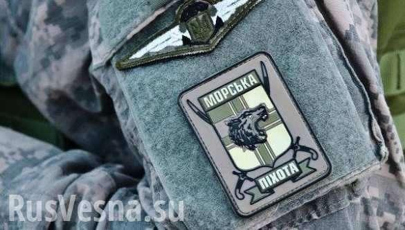 Морпех карателей ВСУ пропал на Донбассе в ходе агрессии | Русская весна