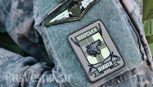 Морпех карателей ВСУ пропал на Донбассе в ходе агрессии