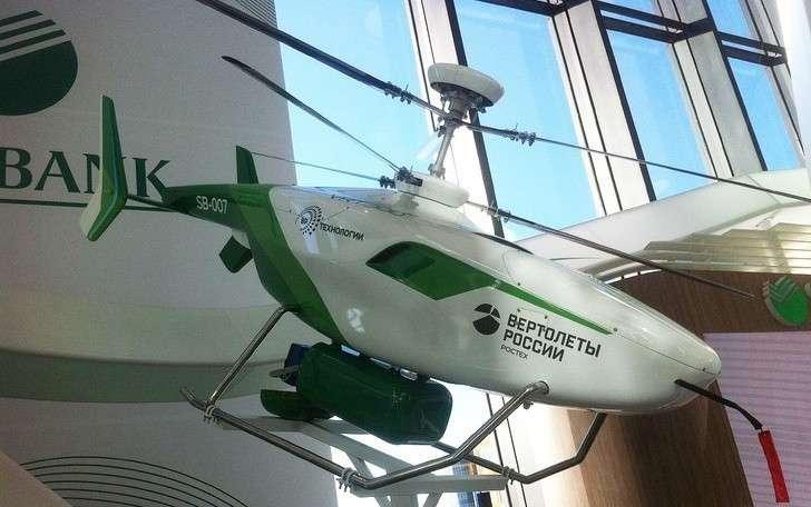 Беспилотный вертолет VRT300 представили на выставке ПЭМФ-2018