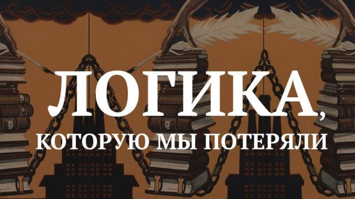 Учебник, который мог изменить историю Советского союза
