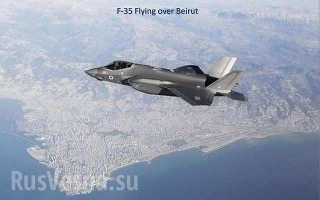 Истребители ВКС РФ впервые перехватили самолёты F-16 надЛиваном, — СМИ Израиля (ФОТО, ВИДЕО)