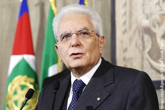 Италия: отказ от «прорусского правительства» вызвал потрясение в политике