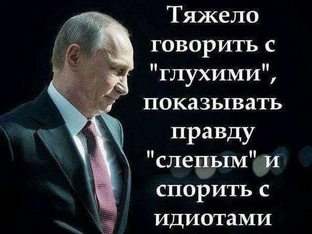 За что собственно некоторые так ненавидят Путина?
