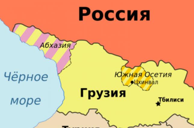 Сирия признала Абхазию и Южную Осетию, грузины в ответ обиделись