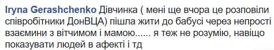 «Стреляли свои»: бабушка убитой ВСУдевочки рассказала правду вэфире киевского ТВ, «патриоты» вярости (ВИДЕО)