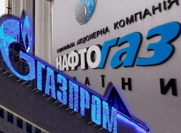 Киевские евреи занялись вредительством, заморозив акции оператора «Северного потока»
