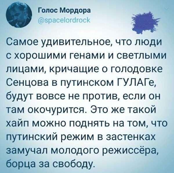 Юмористическая прогулка по просторам интернета № 30