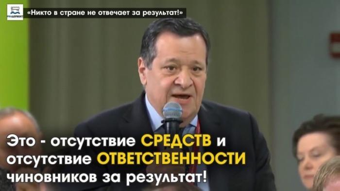 Председатель комитета ГД РФ: В неэффективной системе можно только эффективно воровать
