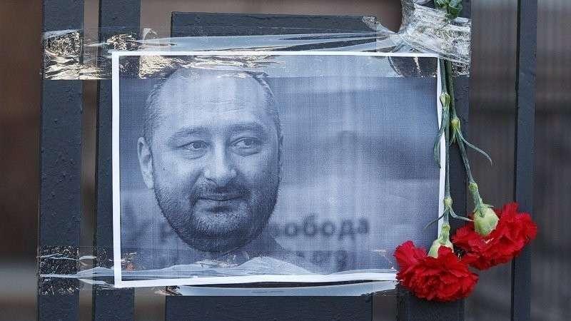 СБУ своим «убийством Бабченка» оказало неоценимую услугу России