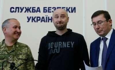 «Убийство Бабченка» киевской хунтой проявило всю шизоидность украинской власти и её друзей