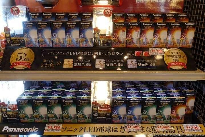 Отсталые технологии Японии: лампочки Ильича