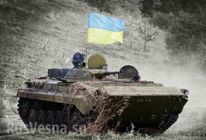 При попытке атаки БМП карателей ВСУ заглохла напротив позиций армии ДНР
