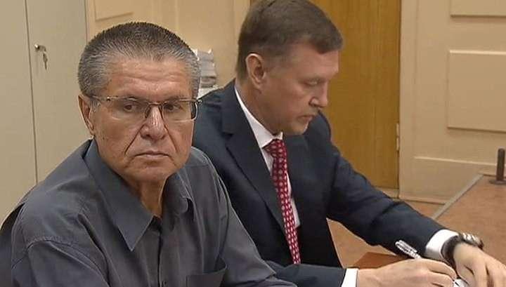 Коррупционер Улюкаев пошёл по этапу – 8 лет отсидки