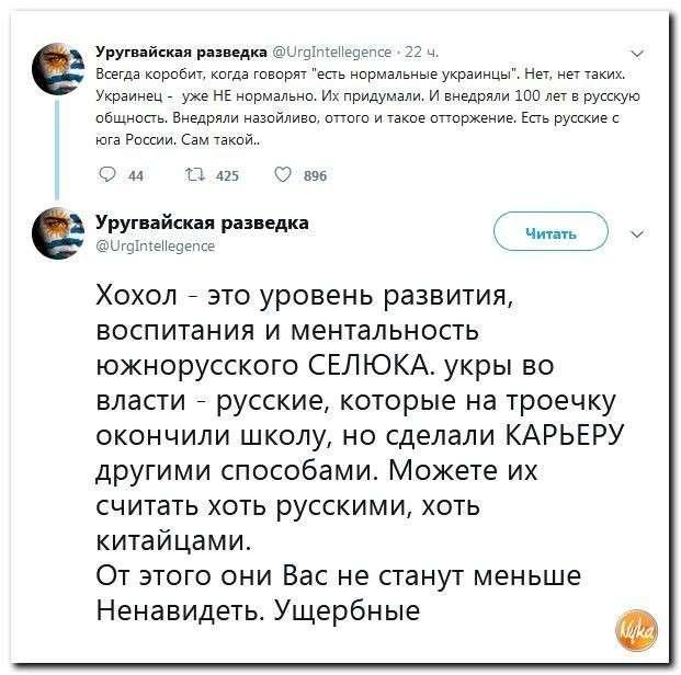 Юмор помогает нам пережить смуту: это карпатские мольфары воскресили Бабченко!