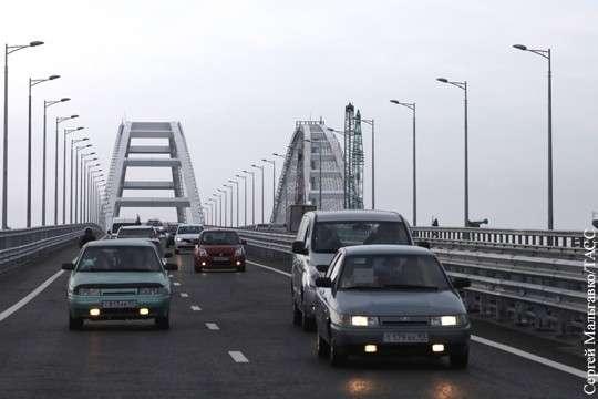 Как Крымский мост изменил жизнь крымчан