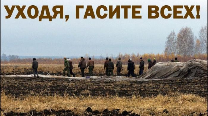 В Иркутском районе люди вручную разбирают ядохимикаты, оставленные дикими китайцами