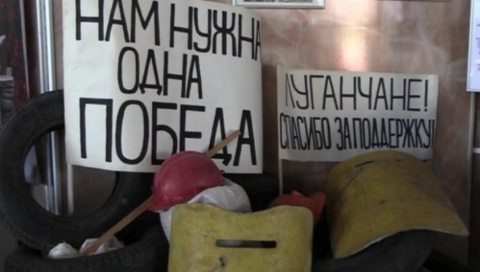 В Луганске четыре года назад киевские евреи нанесли первый ракетный удар по мирным жителям