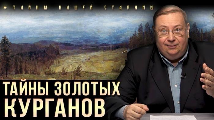 Фальсифицировав историю Великой Тартарии – Сибири паразиты тренировались