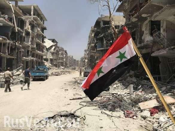 Сирия: Что происходит в последней крепости наёмников США | Русская весна