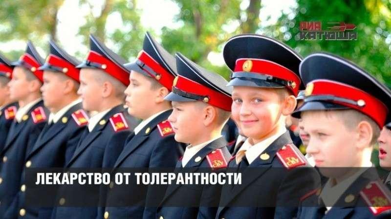 В Ставрополе суворовское училище пытаются назвать именем пособника нацистов
