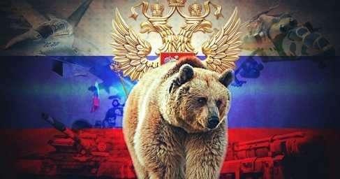 Как оккупанты планировали разделить Россию на части