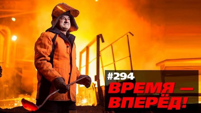 В России продолжается работа над технологиями будущего