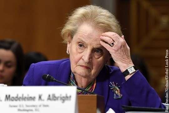 Еврейка Олбрайт пожалела, что США поверили в победу в холодной войне над Россией
