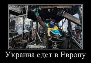 Украинский Зомбиленд: взгляд изнутри