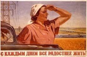 Попилы, откаты и коррупция в ЕС. Догнать и перегнать Россию!
