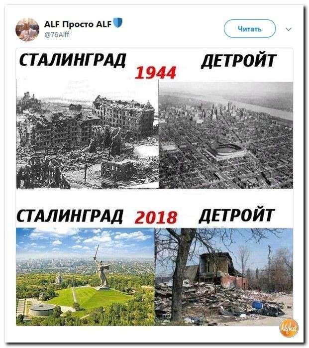Юмор помогает нам пережить смуту: годы идут а Россия не меняется