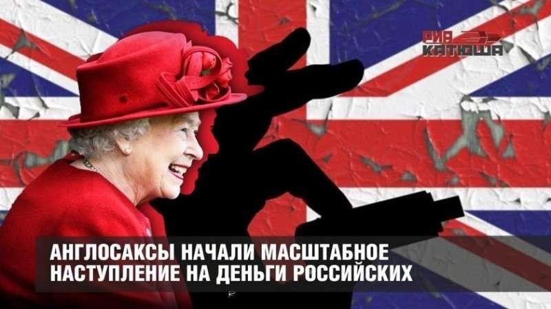 Олигархам жуликам пришло время «пыль глотать», как обещал Владимир Путин 15 лет назад