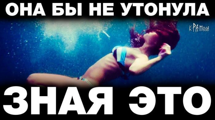 Смотреть всем кто едет на море. Это может спасти твою жизнь