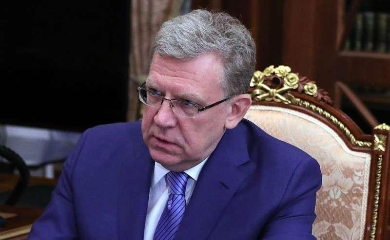 Председатель Счётной палаты Алексей Кудрин.