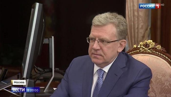Кудрин пообещал, что устроит «весёлую жизнь» Медведеву и его правительству