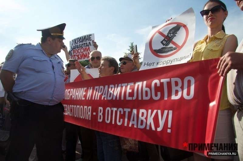 Предприниматели Севастополя пошли в наступление на чиновников