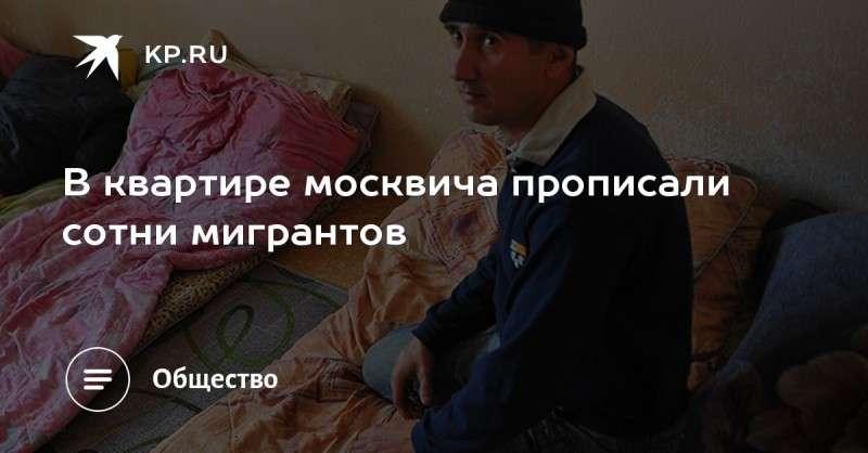 Как в квартире москвича прописали сотни гастарбайтеров
